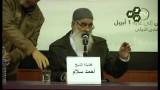 الشيخ أبو صهيب – الذين يظلهم الله تحت ظل عرشه